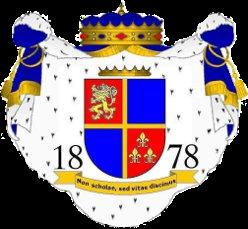 герб на ПГ Найден Геров
